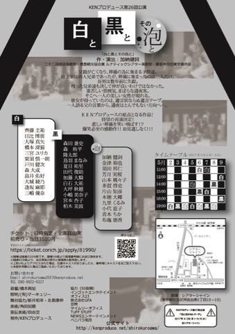 1B04749B-FFC1-4D66-805A-7D5873EB6400.jpg